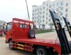 国五蓝牌挖掘机平板运输车厂家促销价