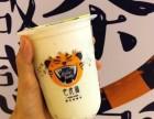 老虎噪奶茶打造特色品牌形象