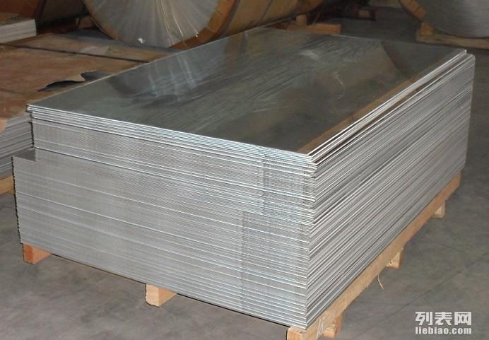 7075航空铝板 军工铝板报价