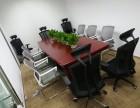 北京专业办公桌定做洽谈桌定做办公椅定做