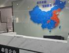注册马绍尔公司的介绍福州卓信