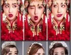 新娘跟妆培训化妆师培训学习化妆技术就到宝俐实美妆