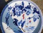青花山水大瓷盘 年年有鱼大瓷盘 龙凤呈祥大瓷盘