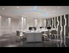 博妍装饰告诉你:公司新办公室装修该怎么设计?怎么装修省钱?
