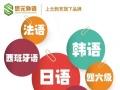 芜湖德语培训考级德语考级教材有哪些