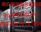 济南服务器回收服务器内存回收服务器硬盘回收光纤卡
