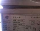 小卖部转让 南凌卧式蝴蝶门冷冻冷藏柜(双温 BCD-198)