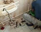 南通专业水管漏水维修水龙头更换 PPR水管安装维修