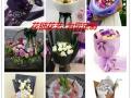 花钿鲜花、您的选择,贴心服务,等您定制
