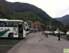 从-九江到常州的客车(汽车)大概需要多长时间?票价多少钱?