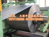 厂家现货供应 精密冲压用 电工纯铁薄板分条