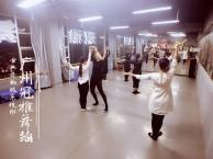 广州古典舞培训找哪里的好?