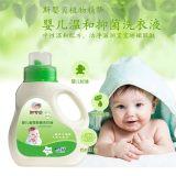 婴儿抑菌温和洗衣液 全面开售 买一送一 批发零售均可
