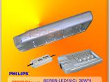 新款飞利浦芯片模组LED路灯180W,调光防水LED路灯,IP6