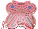 蝴蝶磁性迷宫 运笔磁性迷宫 木制玩具 益智玩具 金龟子 飞鸟