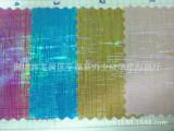 席纹图案 幻彩PVC 镭射压花皮革 反光手袋箱包面料 流行包装材