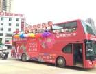 东莞双层敞篷观光巴士出租 双层巡游巴士租赁