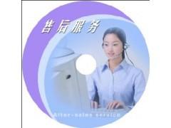 欢迎进入-!苏州夏新电视机售后-(厂家直营)24H维修电话