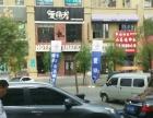 陶瓷城 大东区陶瓷城附近龙湖紫都城饭店出兑