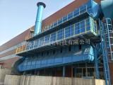 冶炼环保除尘设备 高效中频炉布袋除尘器