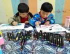 郑州紫荆山白石少儿美术中小学生水粉素描美术培训