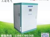 浙江三迪太阳能离网逆变器30KW,纯正弦波逆变器价格