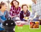 哪里可以买到烧烤菜谱?龙莱烧烤炉