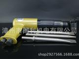 正厂台湾稳汀WD-2097R、气动铲渣工具、气动铲子、风动铲刀