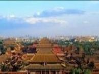 盐城双飞北京五日游特价走起纯玩线路,要的就是纯玩,给你想不到的价