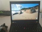笔记本tinkpadx230出售