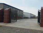 二层钢结构办公楼500平米及库房600平米出售