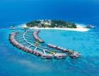 马尔代夫旅游会议策划一条龙服务