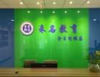 中考补习 福州初三全日制补习机构有哪些