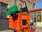 新款 電動三輪車自卸環衛車垃圾運輸三輪電動 翻斗保潔車
