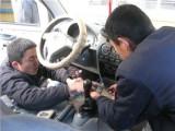 天津较好的汽车美容学校是个