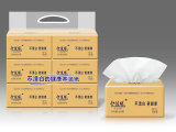 淄博有哪几家大型卫生纸厂家,批发抽纸批发价格