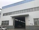 東西湖高橋產業園1400平米鋼構廠房出租(帶行車)