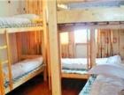五角场地铁站 温馨 床位 提供被褥 空调短租床位