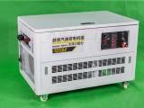 静音式交流12KW汽油发电机厂家,型号,报价