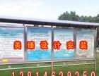 会场布置 拉网展架 横幅锦旗、大型海报、围栏