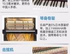雅马哈YMAHA U3E二手钢琴原装进口深圳钢琴小