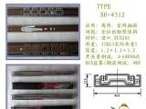 滑轨五金SU-4512钢珠滑轨 14