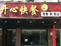 崇安寺 中山路红豆国际广场沿街商写字楼配套 360平米