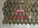 供应5182防锈铝棒 5182铝棒 可切割分条贴膜加工