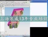 上海青浦ug模具设计哪里有培训