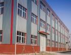 苏州宜居苏州回收搭建旧工厂 钢结构 废旧车间 厂房翻新