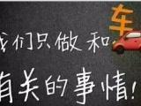杭州代办车辆过户提档,年检验车
