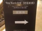 南京本地翻譯公司 證件翻譯蓋章 政府認證 全國包郵