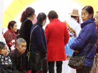 【北京藏祖堂】九元九泡脚养生全国加盟连锁招商