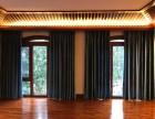 王府井附近窗帘定做长安街窗帘安装单位窗帘和家庭窗帘定做